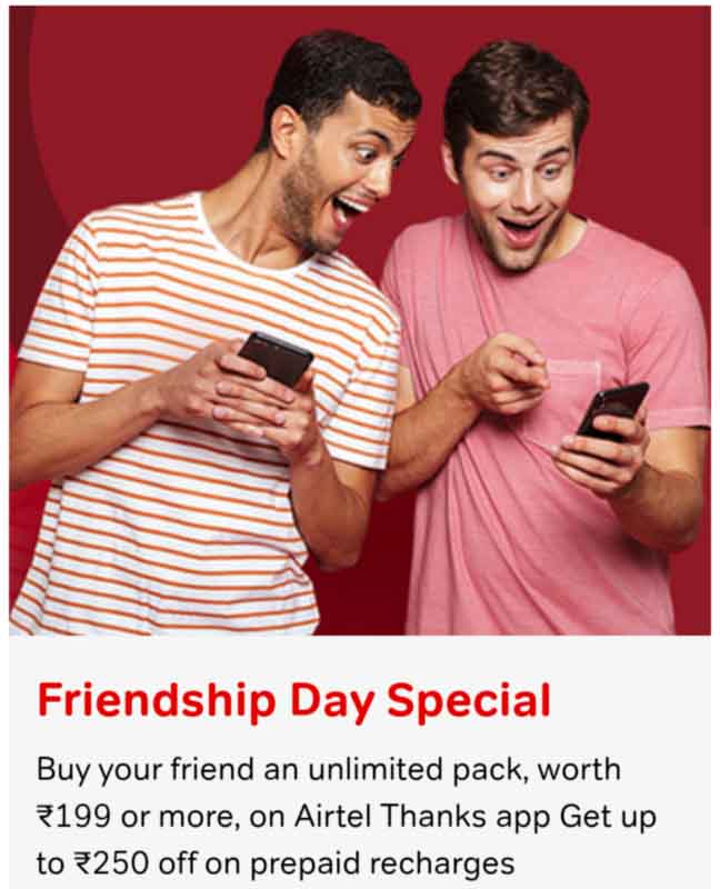 Airtel has launched Friendship Day Special offer.