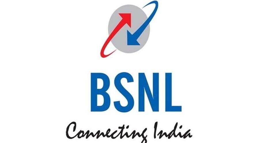 BSNL e1601184724377