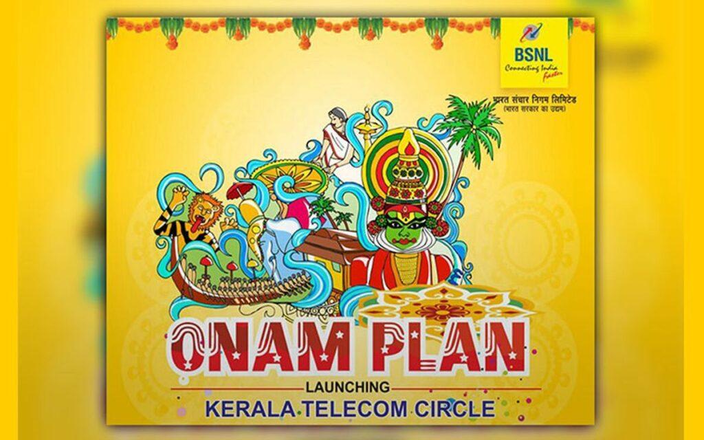 BSNL announces Onam smart plan, offers 90 GB data per month