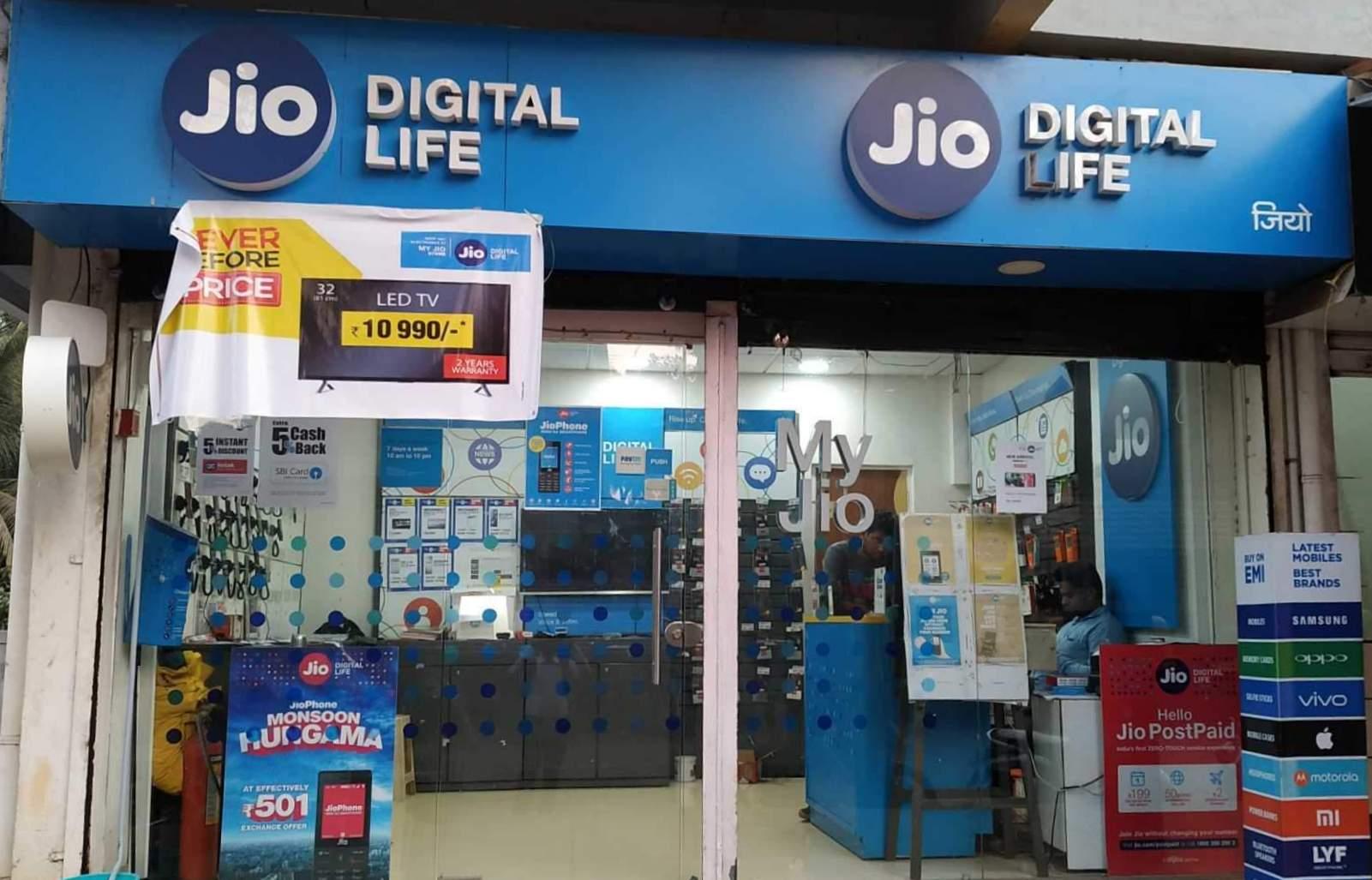 Jio digital store