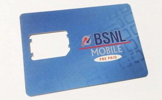 BSNL SIM Cover Light