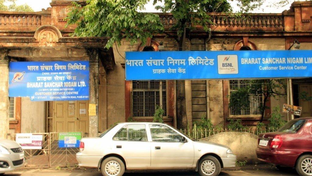 BSNL Office East Street Pune Camp 1024x683 1
