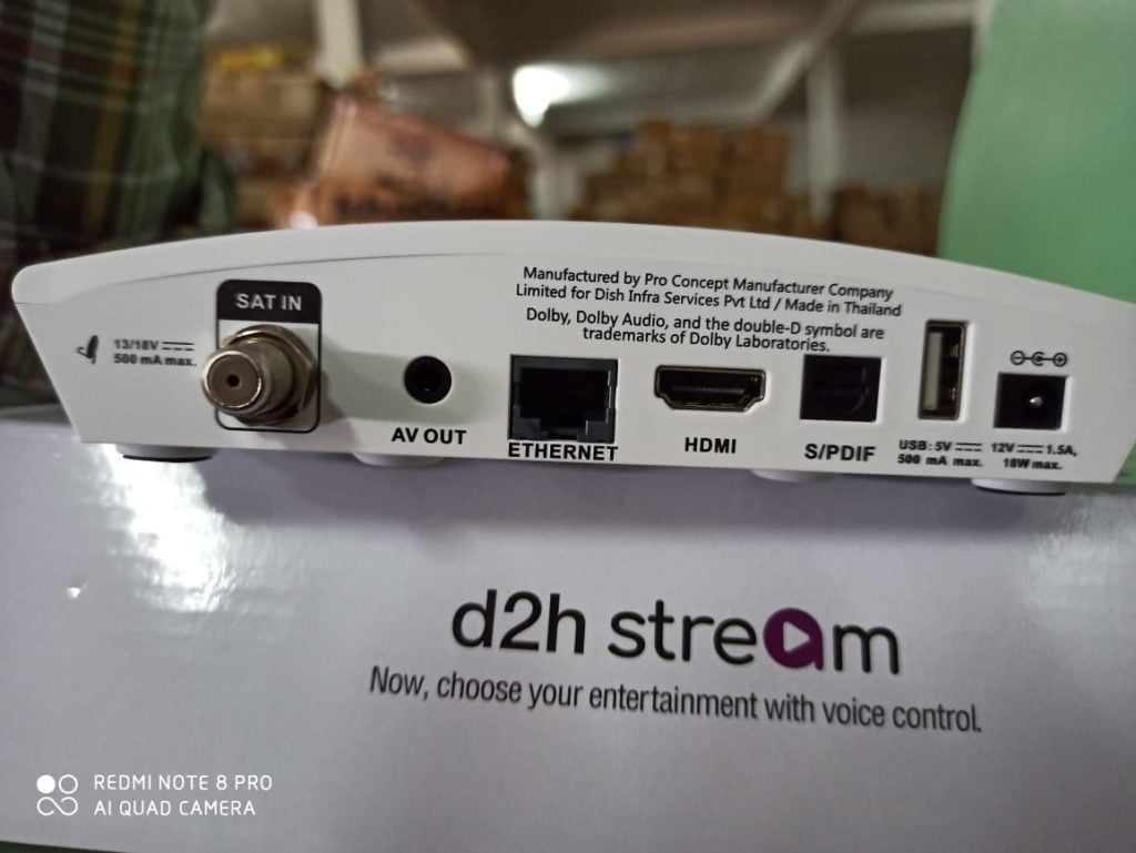d2h Stream STB Back