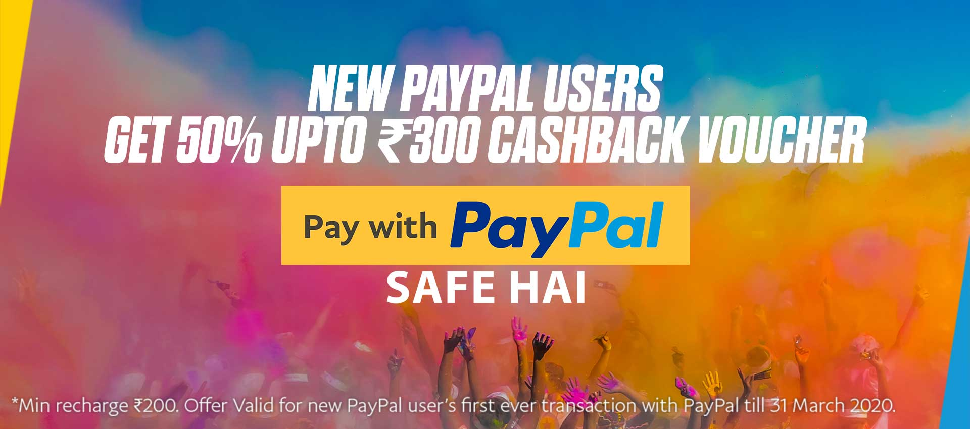 d2h PayPal Offer March 2020