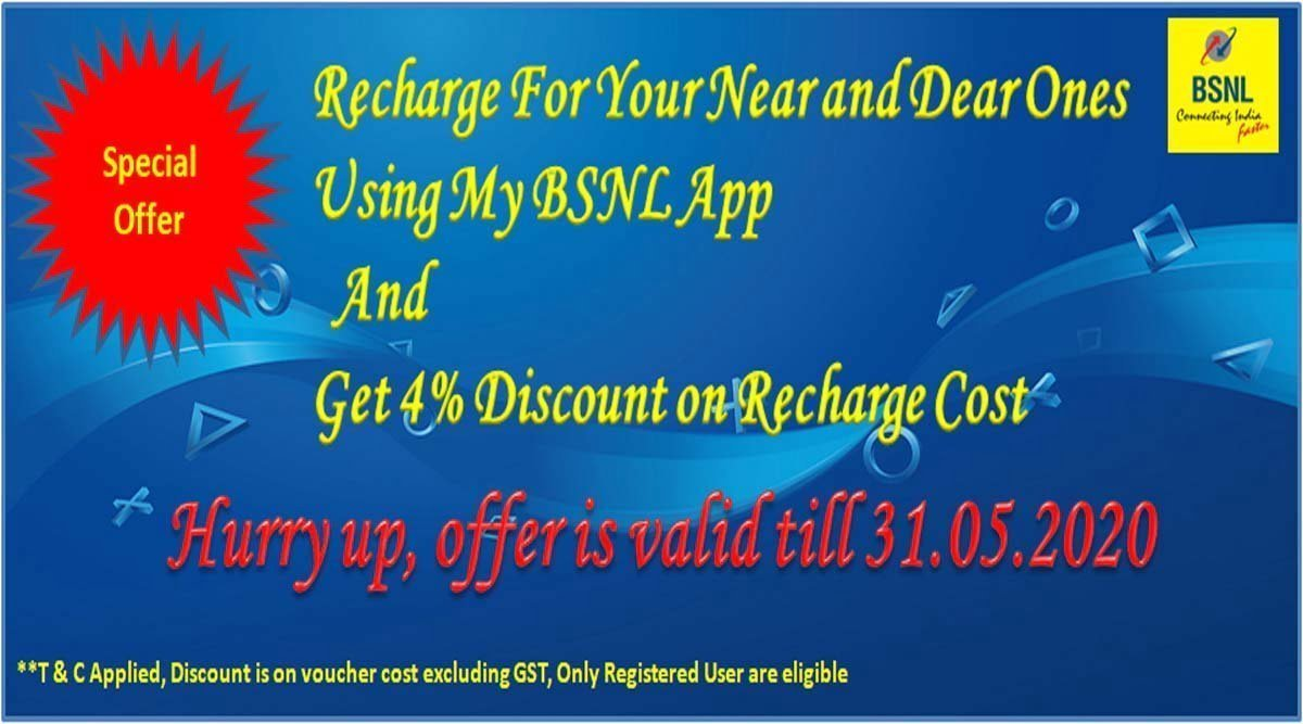 BSNL 4 Discount Recharge
