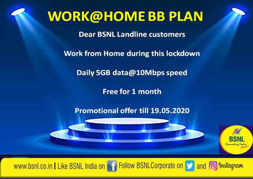 BSNL extends availability of Work From Home BB Plan till 19th May