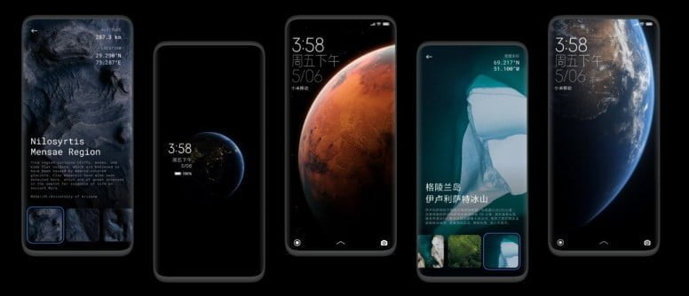 MIUI 12 with improved privacy, dark mode 2.0 announced; list of eligible devices that will receive the update