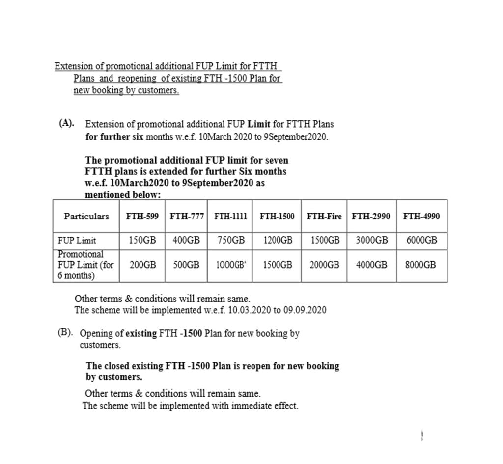 MTNL extends promotional additional FUP limit upto September; reopens FTTH 1500 plan for new bookings