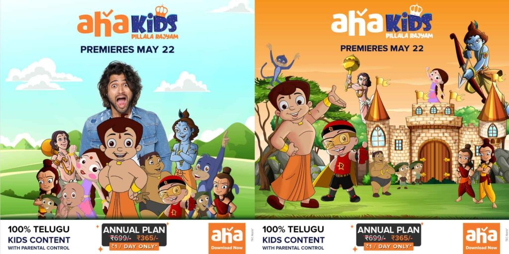 aha to introduce new offering aha Kids