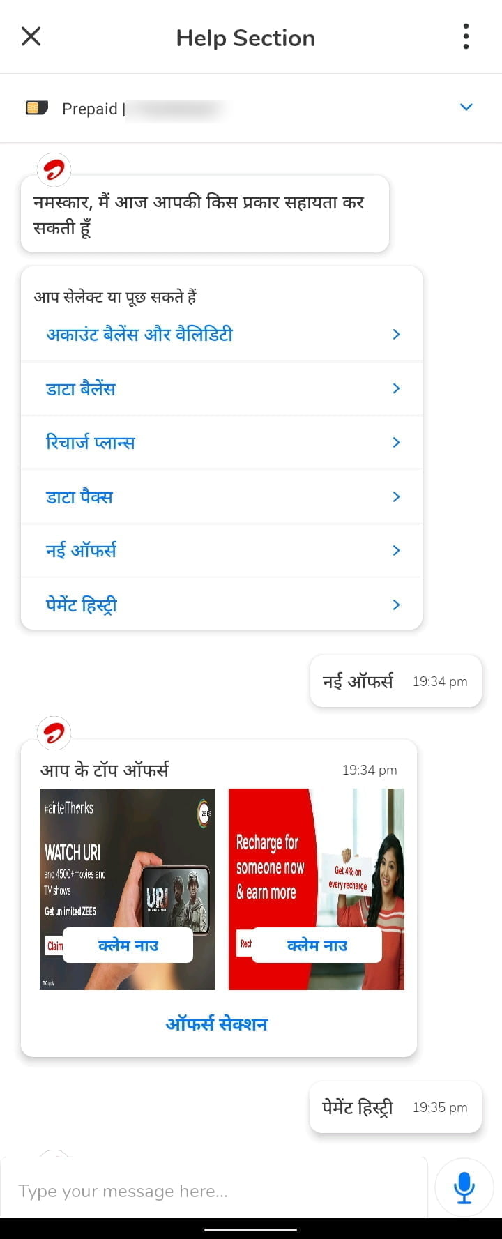 Airtel customers can now use AI-based assistant on Airtel Thanks app to get account details and latest offers