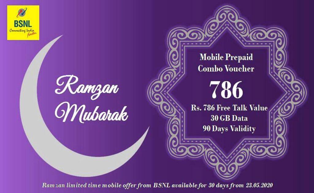 BSNL-Ramazan-Mubarak-Rs-786-Special-Combo-Voucher-1024x631.jpg