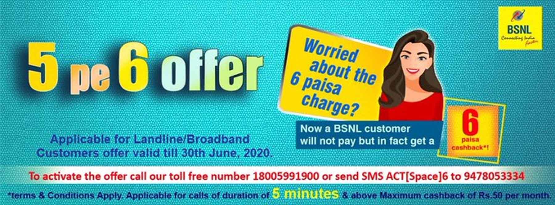 BSNL 5 pe 6 Offer