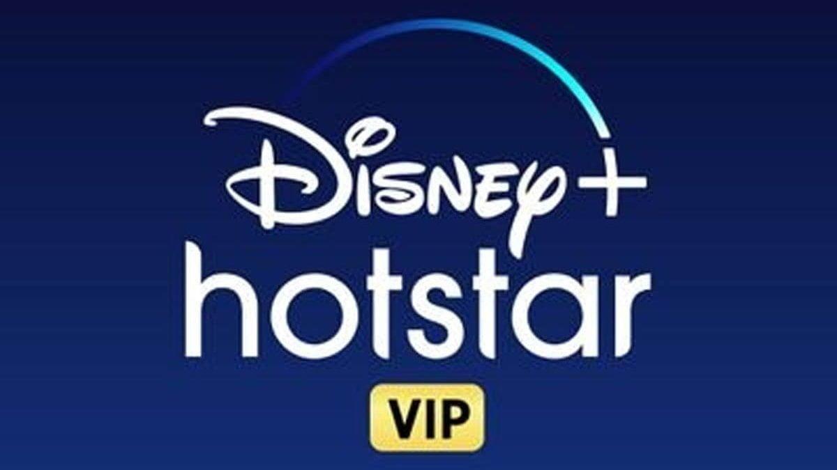 Disney Hotstar VIP