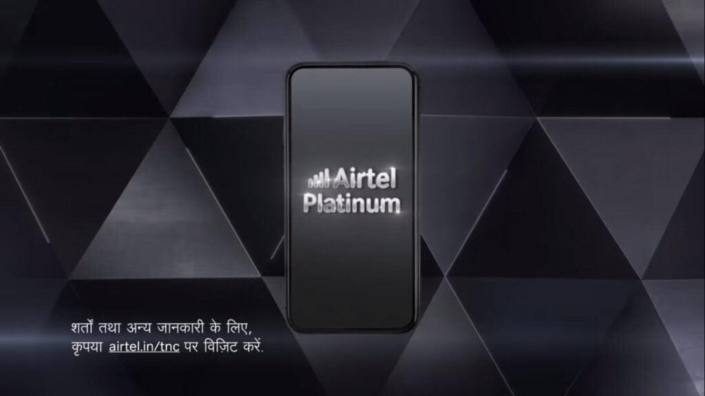Airtel-Platinum-1024x576.jpg
