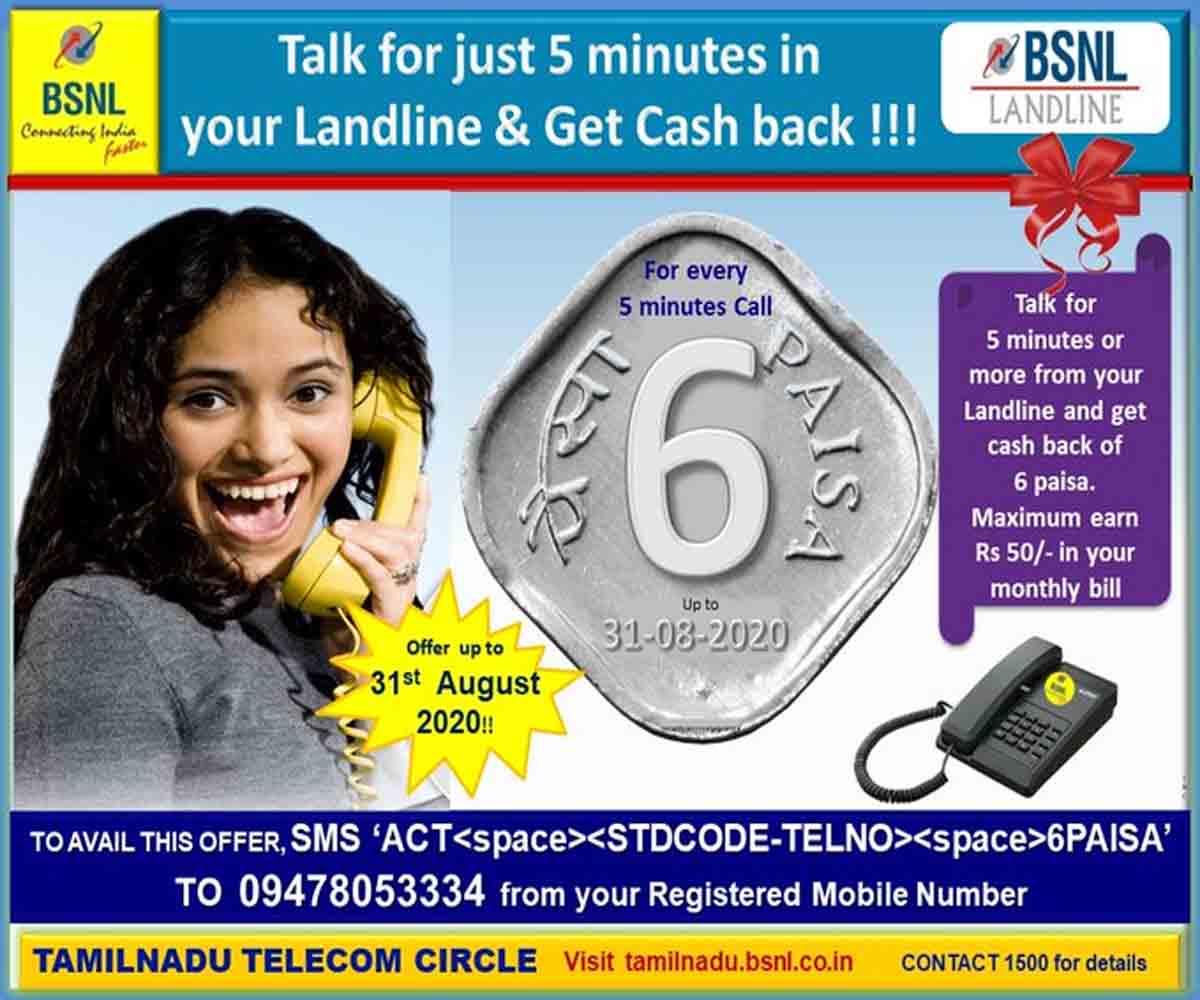 BSNL Cashback Offer