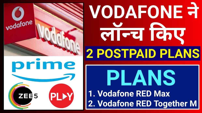 Vodafone RED Video