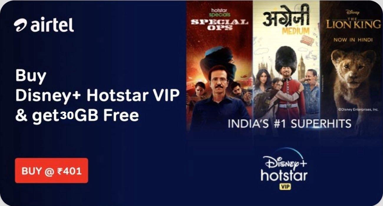 Airtel Disney Hotstar VIP