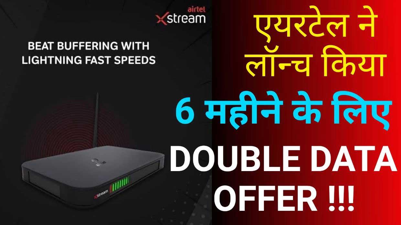 Airtel Xstream Fiber Double Data