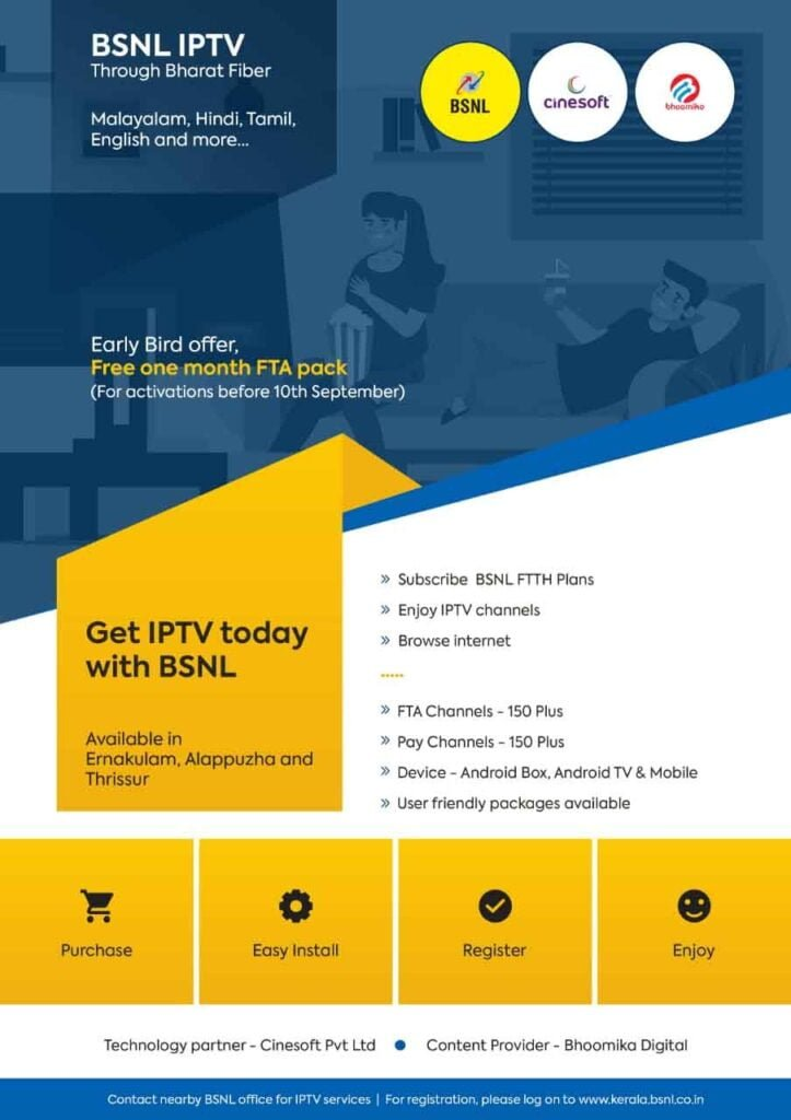 BSNL IPTV to offer 150+ FTA and Pay channels each in Kerala