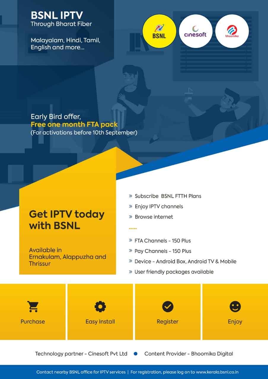 BSNL IPTV