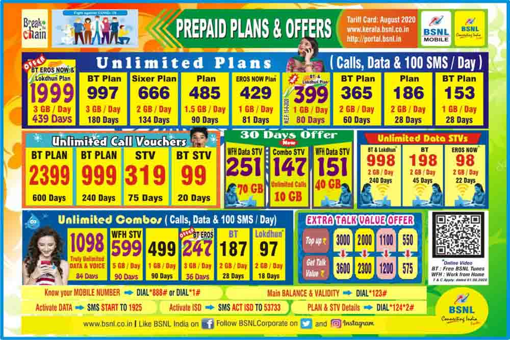 BSNL to convert STV 399 into an unlimited plan from 15th August