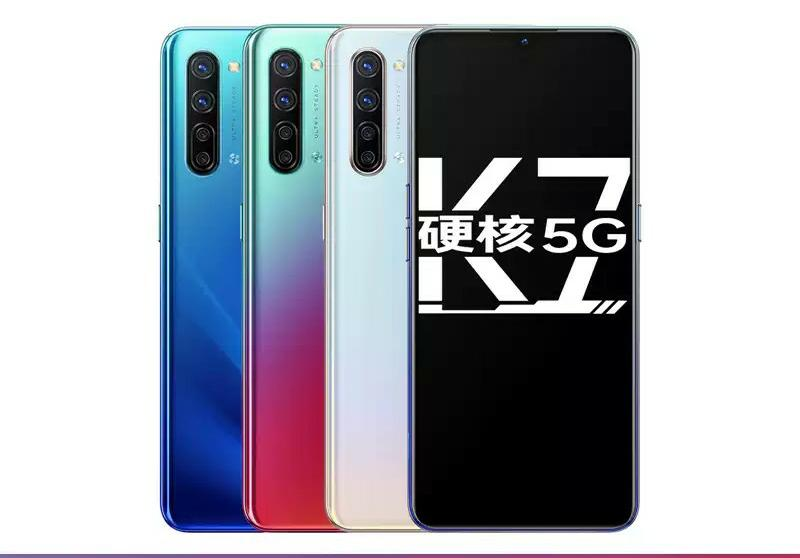 Oppo K7 5G launched with 6.4-inch display and Snapdragon 765G SoC
