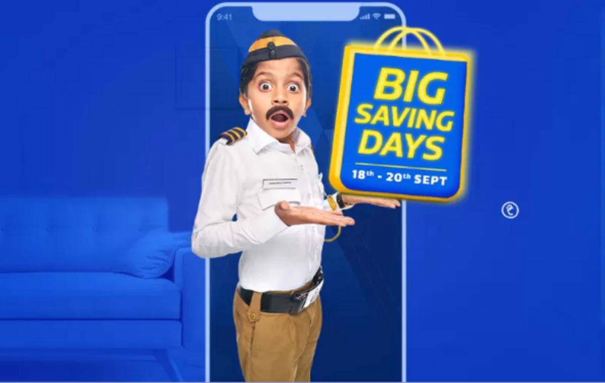 Flipkart Big Savings Day