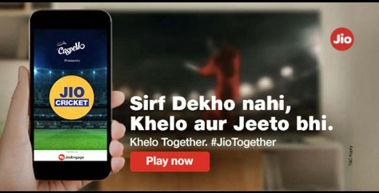 Jio Cricket Along