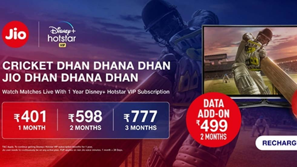 Video: Jio launches Rs 598 Jio Cricket Plan | Hindi