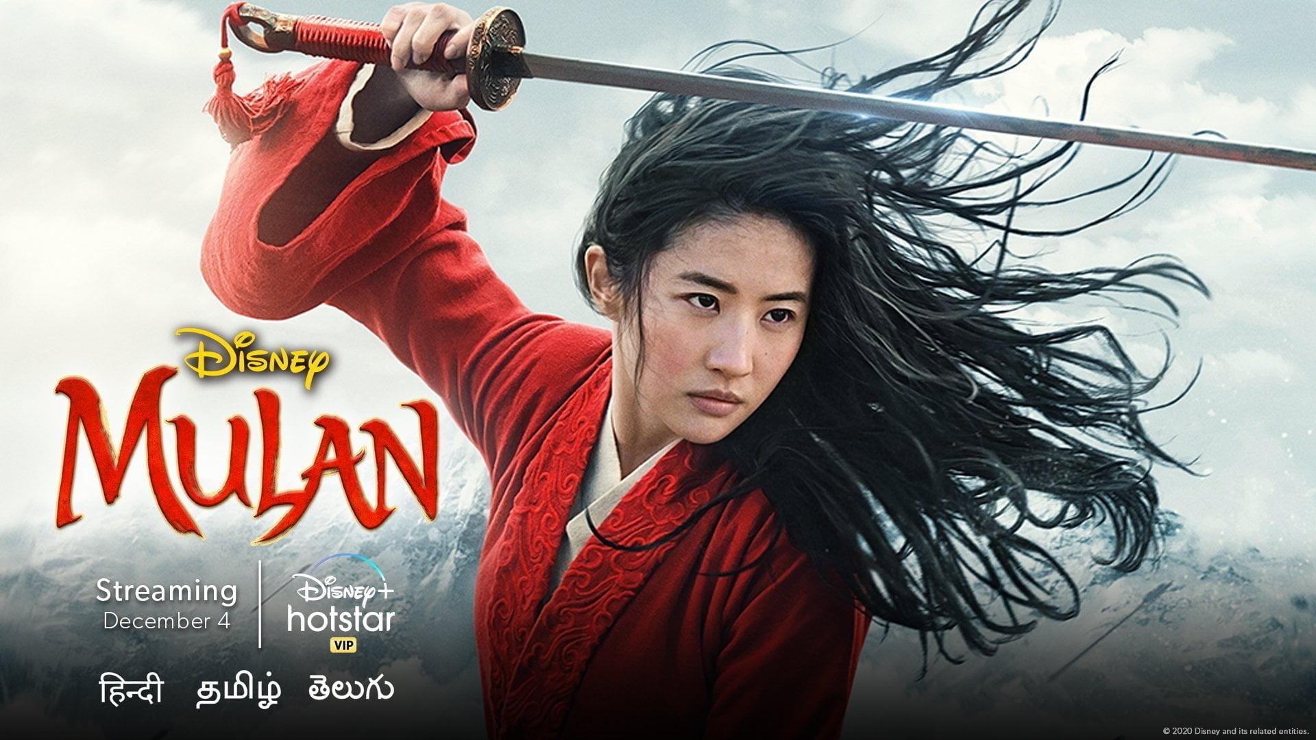 Mulan Hotstar
