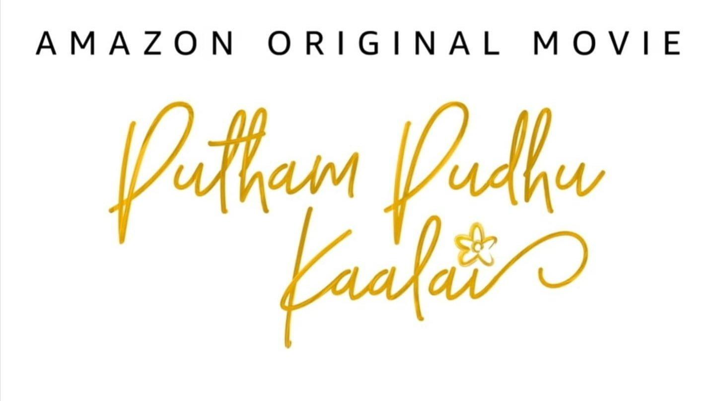 Putham Prime Video