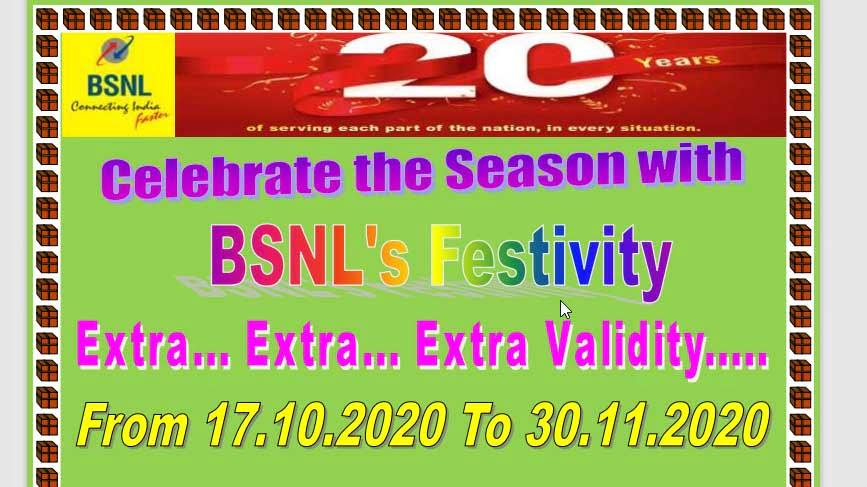 BSNL Festive Season