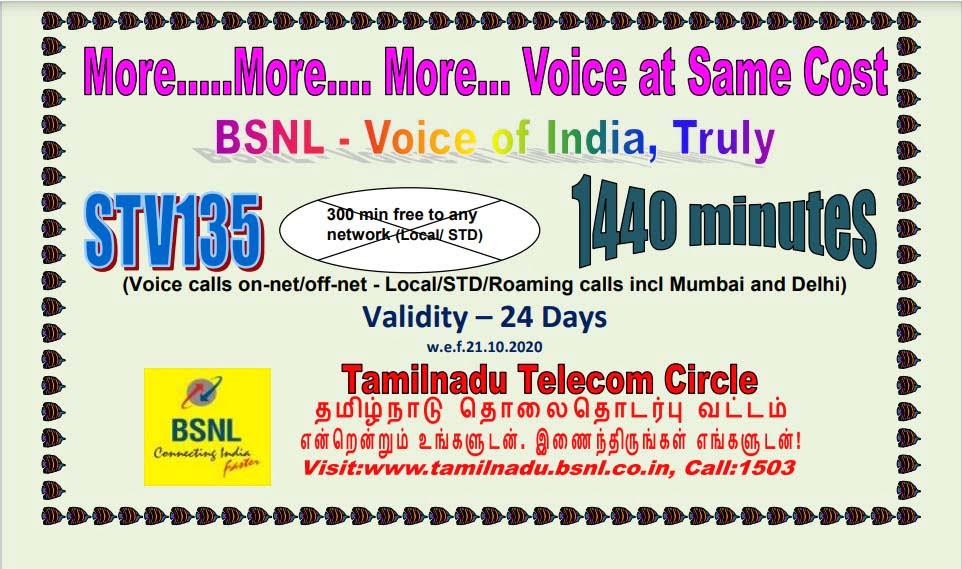 BSNL STV 135