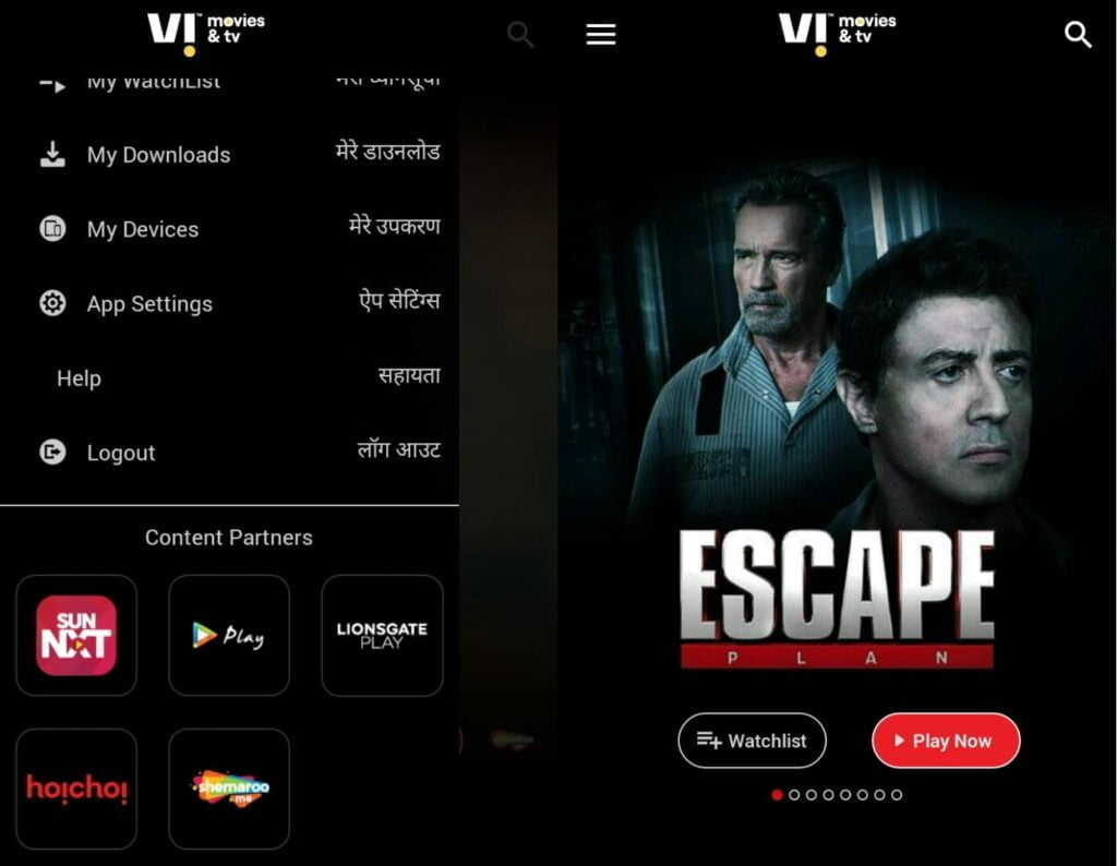 Vi Movies and TV parts way with SonyLIV as a major content partner