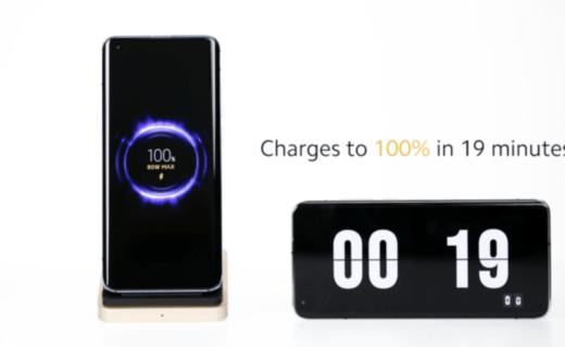 Xiaomi 80w wireless charge