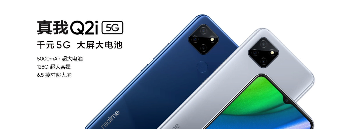 Realme Q2i specifications