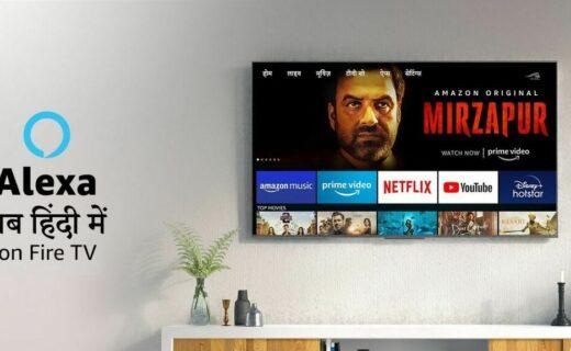 Alexa Fire TV Hindi