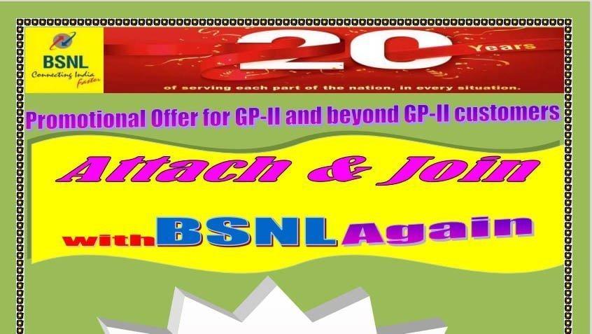 BSNL Join Again Offer