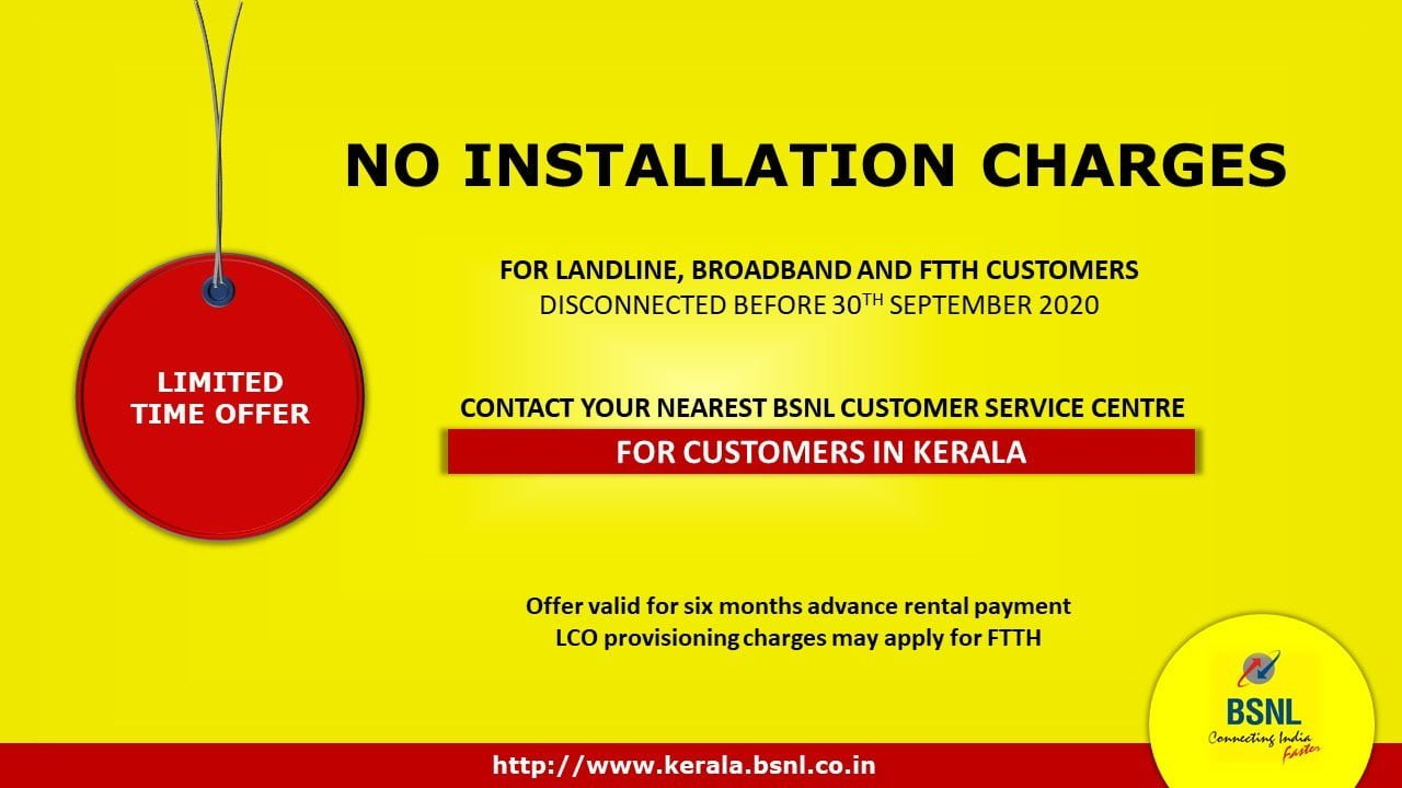 BSNL No Installation Charges
