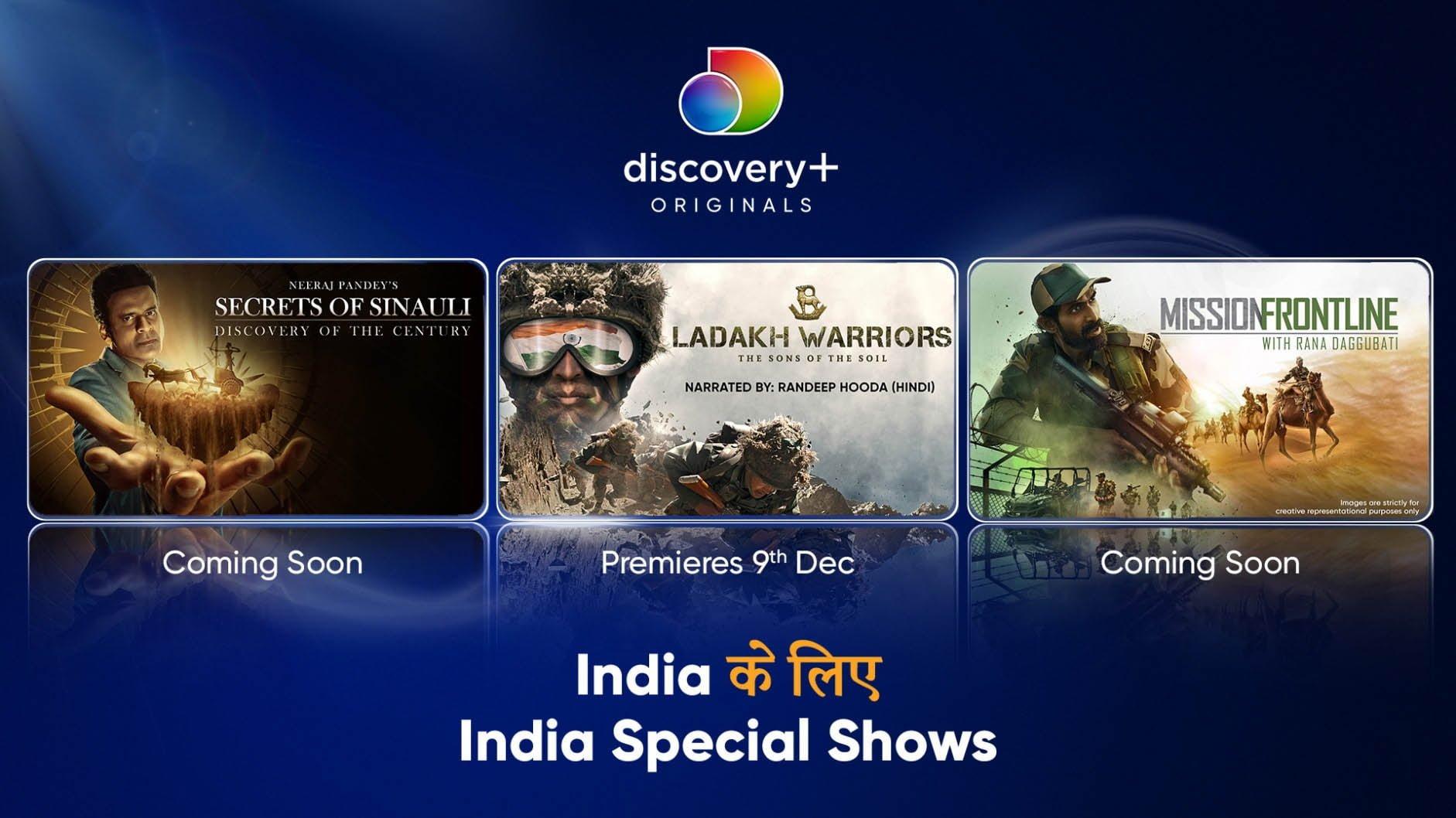 Discovery Originals India