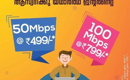 Railwire Rs 799 Plans