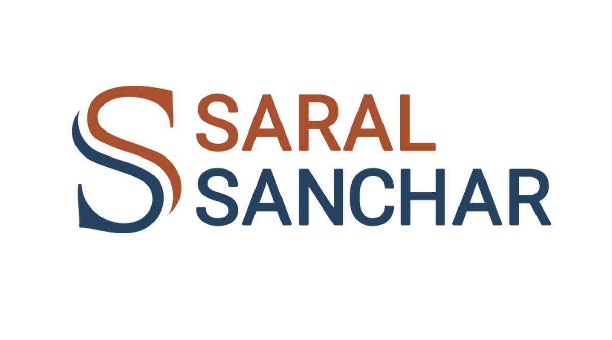 Saral Sanchar AMP Logo
