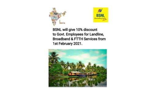 BSNL FTTH Govt 2021