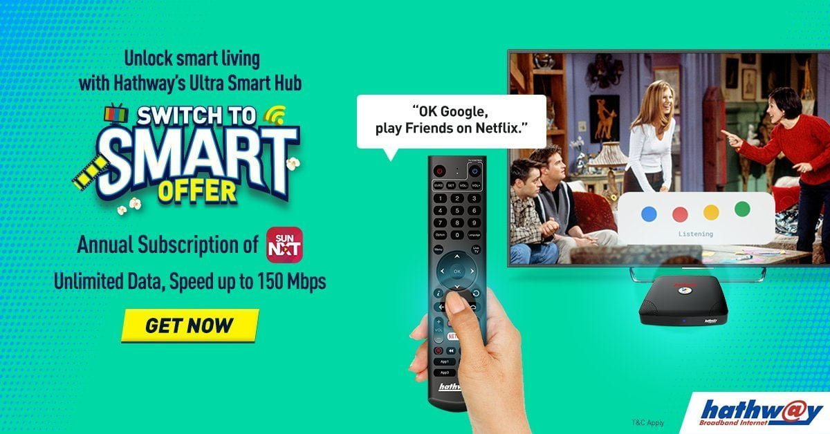 Switch to Smart Offer