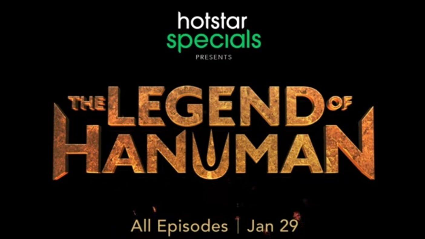 The Legend of Hanuman Hotstar