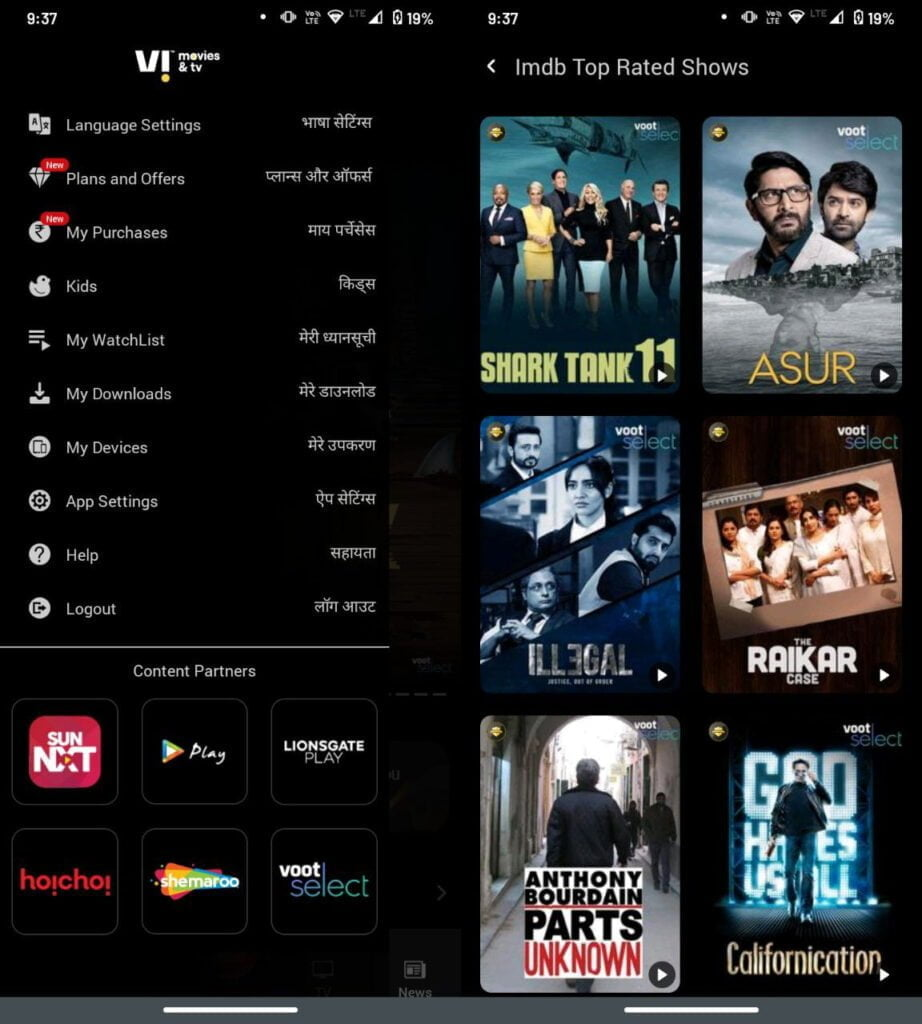 Voot Select content arrives on Vi Movies and TV
