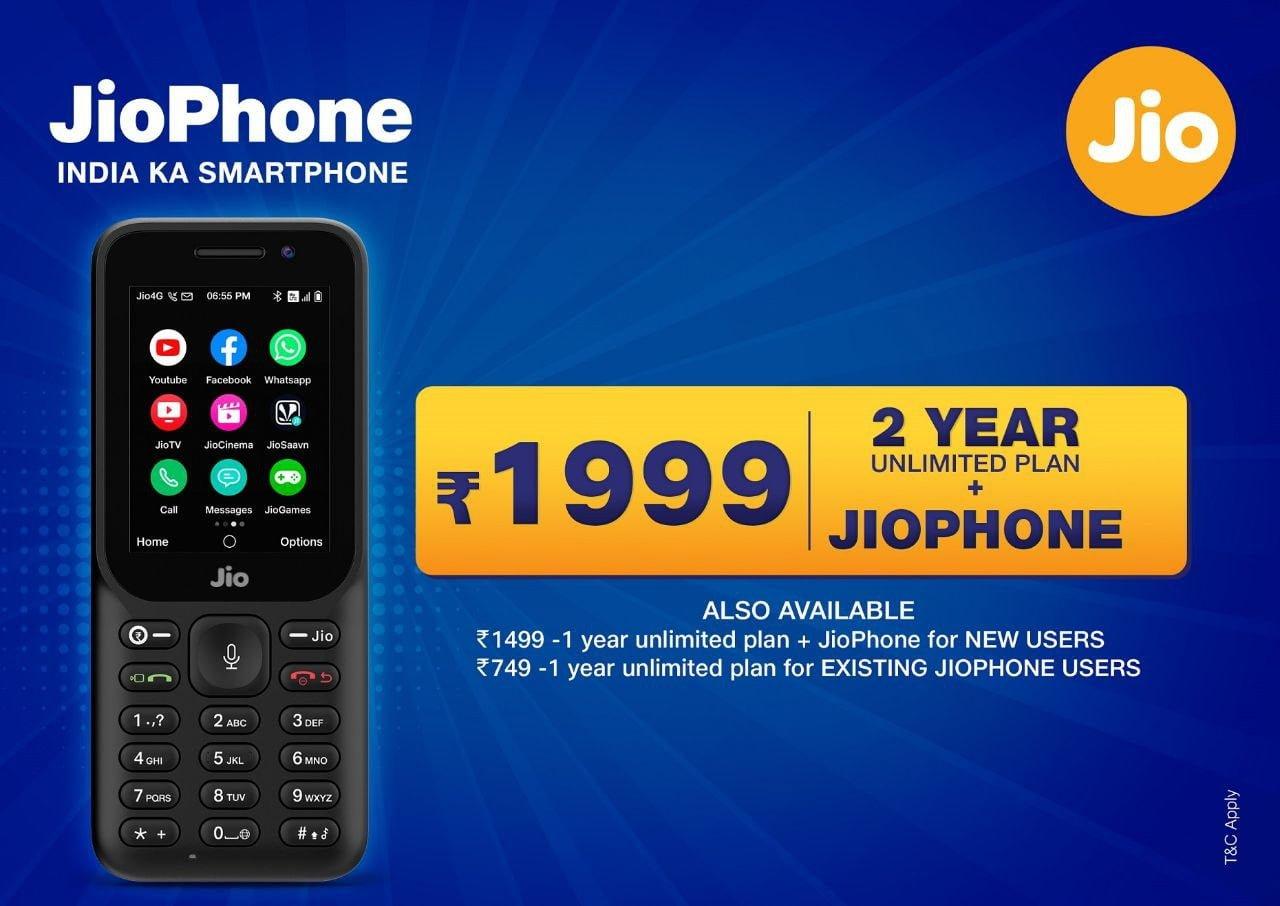 JioPhone 2021 AMP Banner