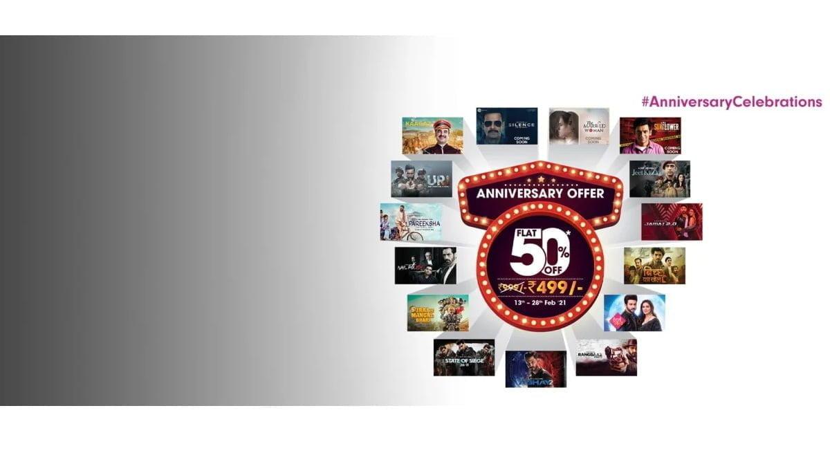 ZEE5 Premium Anniversary Celebrations