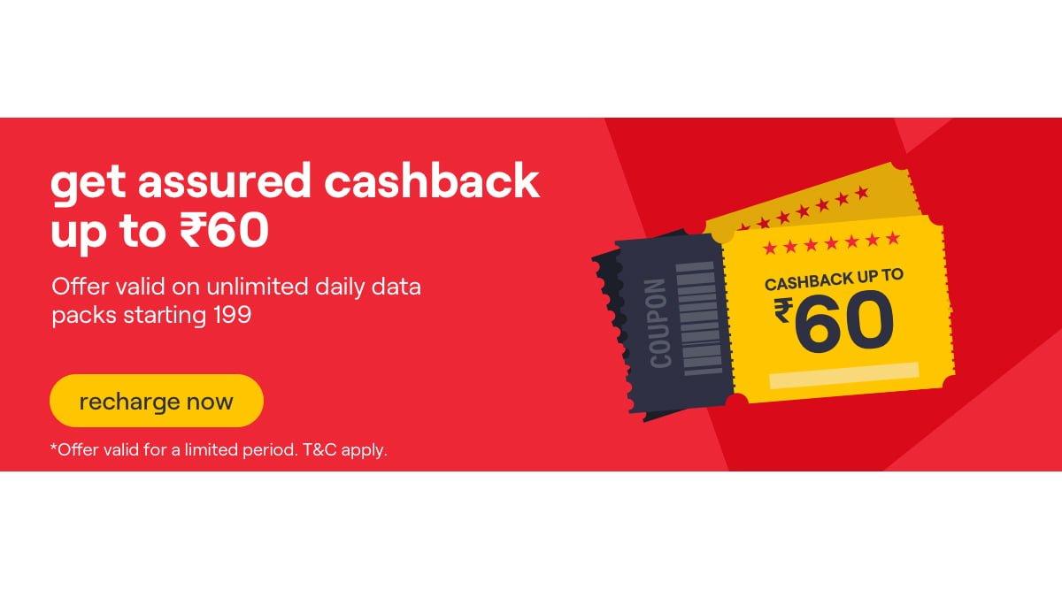 Assured cashback on Vi Unlimited packs