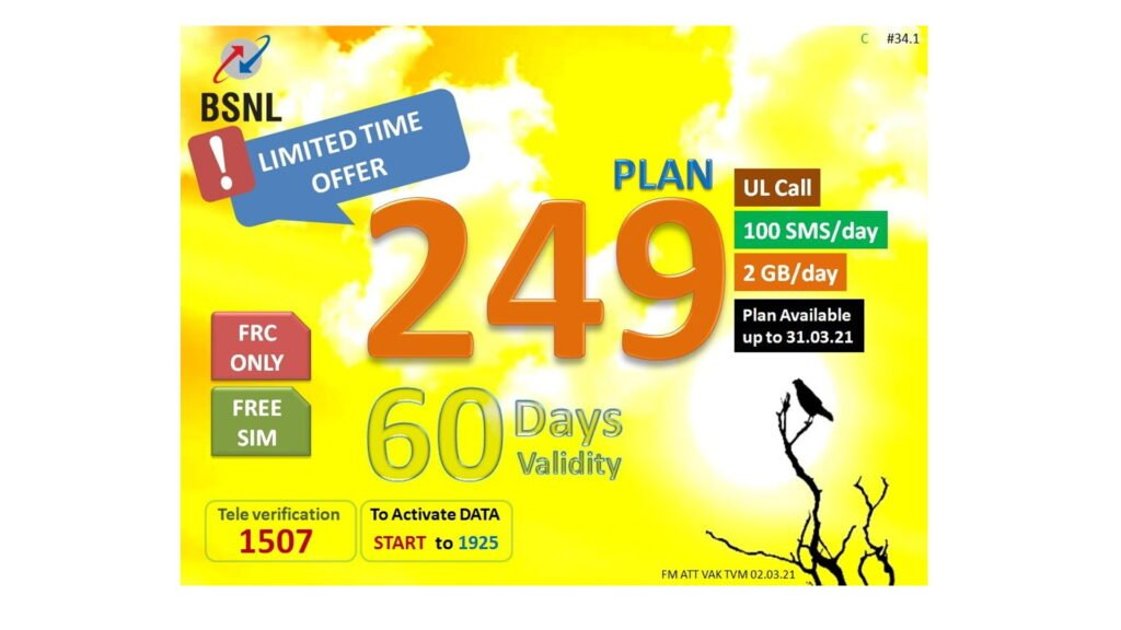 BSNL introduces FRC-249 on a promotional basis till 31st March 2021